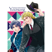 Doujinshi - Jojo Part 1: Phantom Blood / Speedwagon x Jonathan Joester (YourSong) / BLACKOUT