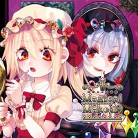 Doujinshi - Illustration book - Anthology - Touhou Project / Flandre & Cirno & Remilia (東方コスメ合同MagicalMakeup) / おやつ缶