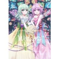 Doujinshi - Illustration book - Touhou Project / Flandre & Sakuya & Koishi & Satori (Wedding Party) / うさゆりぽっぷ