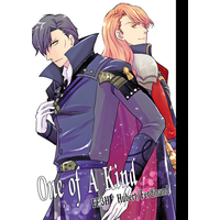 Doujinshi - Fire Emblem: Three Houses / Hubert (Fire Emblem) (One of A Kind) / ベルガモット