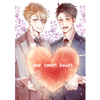 Doujinshi - The Case Files of Jeweler Richard / Richard x Seigi (our sweet heart) / ManiMani