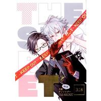 [Boys Love (Yaoi) : R18] Doujinshi - Anthology - Hypnosismic / Samatoki x Jyuto (左銃秘密アンソロジー THE SECRET) / アイオラスコープ