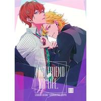[Boys Love (Yaoi) : R18] Doujinshi - Hypnosismic / Hifumi x Doppo (NO FRIEND NO LIFE) / Makibishi