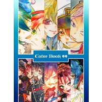 Doujinshi - Illustration book - Ensemble Stars! / All Characters (Color Book**) / アヤナギ彩館