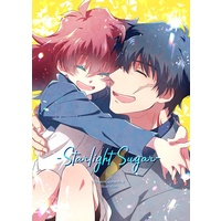 Doujinshi - Illustration book - Blood Blockade Battlefront / Steven A Starphase x Leonard Watch (Starlight Sugar) / jardin