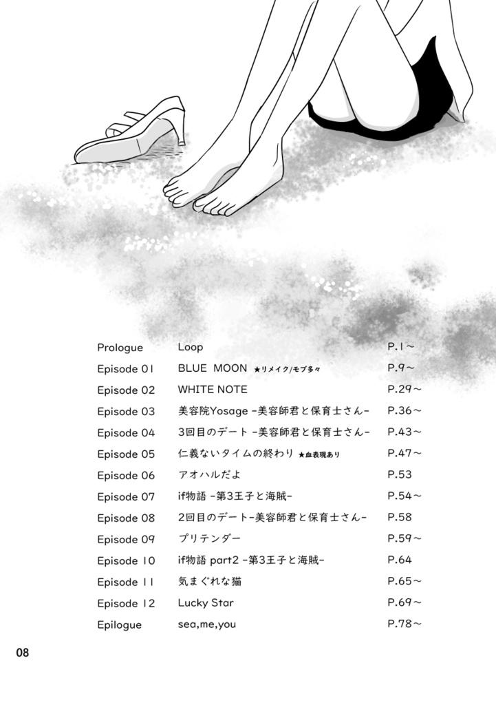 Piece nami feet one One Piece: