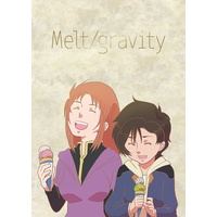 Doujinshi - Mobile Suit Gundam UC / Marida Cruz & Banagher Links (Melt/gravity) / さざるりギャラリー