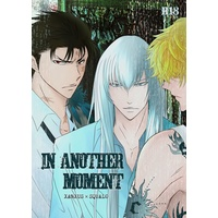 [Boys Love (Yaoi) : R18] Doujinshi - Anthology - REBORN! / Squalo & Xanxus & Dino & Mob (IN ANOTHER MOMENT) / BLACK ROSES