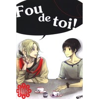 [Boys Love (Yaoi) : R18] Doujinshi - Hetalia / France x Japan (Fou de toi!) / オルトタブ