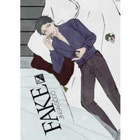 [Boys Love (Yaoi) : R18] Doujinshi - Manga&Novel - Anthology - Meitantei Conan / Amuro x Akai (FAKE) / 突撃タイキック! , GET UP!! , 緑と青