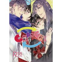 [Boys Love (Yaoi) : R18] Doujinshi - Manga&Novel - Anthology - Hypnosismic / Jakurai x Ichiro (CHANCE!) / BeBe'/桜離宮