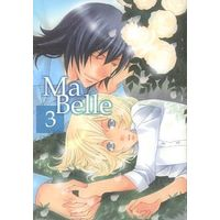 [Boys Love (Yaoi) : R18] Doujinshi - Novel - Mobile Suit Gundam SEED / Gilbert Dullindal x Rey Za Burrel (Ma Belle 3) / RED-ISH