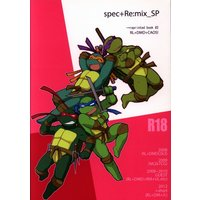 [Boys Love (Yaoi) : R18] Doujinshi - Mutant Ninja Turtles (spec+Re:mix_SP *再録) / special+spec