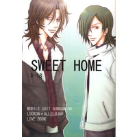 [Boys Love (Yaoi) : R18] Doujinshi - Mobile Suit Gundam 00 / Lockon Stratos x Allelujah Haptism (SWEET HOME) / under-777