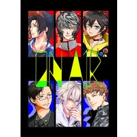 Doujinshi - Anthology - Hypnosismic / All Characters (ON AIR) / よたり犬小屋