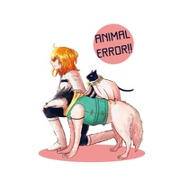 Doujinshi (ANIMAL ERROR!) / ethica
