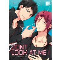[Boys Love (Yaoi) : R18] Doujinshi - Free! (Iwatobi Swim Club) / Sosuke x Rin (DON'T LOOK AT ME!) / 07-KOUBOU