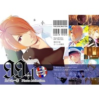 Doujinshi - Novel - Illustration book - Anthology - IM@S SideM / Tsukumo Kazuki (99+1) / HAKKANOTE