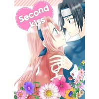 Doujinshi - NARUTO / Sasuke & Sakura (Second kiss) / Summer Lime