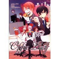 Doujinshi - Hetalia / All Characters (Office Lady) / DUMMY.N