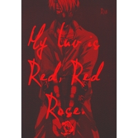 Doujinshi - Hetalia / America x United Kingdom (My luv is Red,Red Rose.) / degarashi