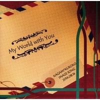 Doujin Music - My World with You / HeartBeat:Re / HeartBeat:Re
