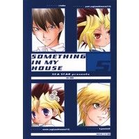 Doujinshi - Yu-Gi-Oh! / Yami Yugi & Kaiba & Jonouchi & Yugi (SOMETHING IN MY HOUSE 5) / 家族ゲーム/SEA STAR