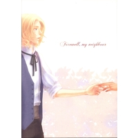 Doujinshi - Hetalia / Japan x China (Farewell my neighboun) / Dolly/AS+H