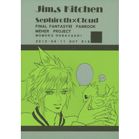 Doujinshi - Final Fantasy VII (Jims Kitchen) / ミーハープロジェクト