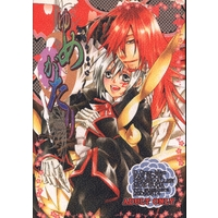 [Boys Love (Yaoi) : R18] Doujinshi - D.Gray-man / Cross Marian x Allen Walker (ゆめがたり) / もえ☆すが