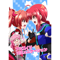 Doujinshi - Magical Girl Lyrical Nanoha / Amitie Florian (アミイリコミニケーション) / Cataste