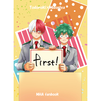 Doujinshi - Anthology - My Hero Academia / Todoroki Shouto x Midoriya Izuku (first!) / IQ5