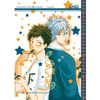 [Boys Love (Yaoi) : R18] Doujinshi - Manga&Novel - Anthology - SKET DANCE / Sasuke & Kiri (ノンチェリ) / 漂泊ノ島