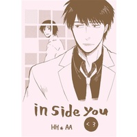 Doujinshi - Arisugawa Arisu Series (inside you くろ) / moggy