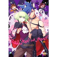 [Boys Love (Yaoi) : R18] Doujinshi - Promare / Galo x Lio (Re; trick or treat!) / OMEGA 2-D