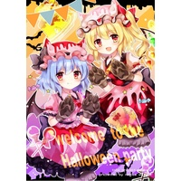 Doujinshi - Illustration book - Touhou Project / Flandre & Remilia (【新刊】welcome to the Halloween party) / わたぽっぽしょっぷ