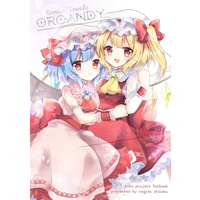 Doujinshi - Illustration book - Touhou Project / Flandre & Remilia (【既刊】ORGANDY FRILL) / わたぽっぽしょっぷ