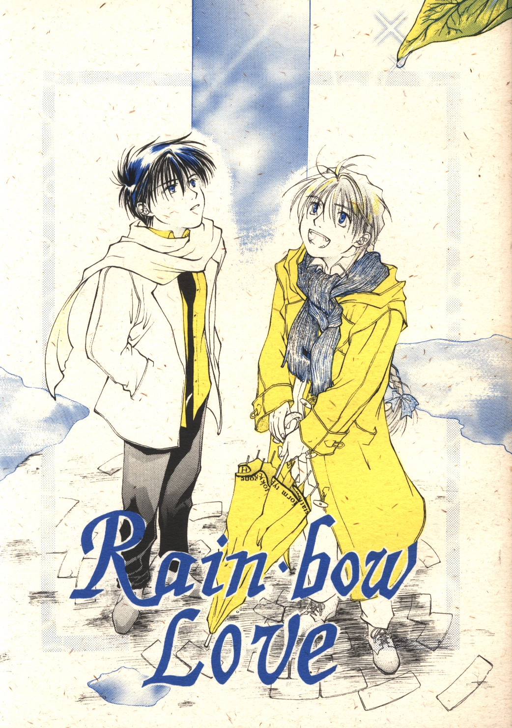 Doujinshi - Mobile Suit Gundam Wing / Duo Maxwell x Heero Yuy (Rain・bow Love) / REPLICA ZONE