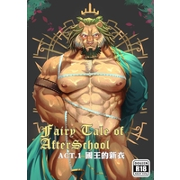 [Boys Love (Yaoi) : R18] Doujinshi - The Heroic Legend of Arslan / Arslan (皇帝の新しい服) / 藍德的羊皮紙