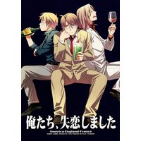 Doujinshi - Hetalia / United Kingdom & France & America (俺たち失恋しました) / Hobby Hobby
