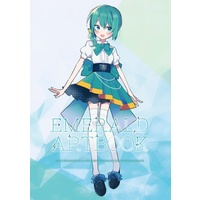 Doujinshi - Illustration book - Anthology - VOCALOID (雨歌エル10周年記念アンソロジー「EMERALD ARTBOOK」) / いちごシェイク BOOTH.
