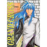 [Boys Love (Yaoi) : R18] Doujinshi - Novel - Houshin Engi / Youzen x Taikoubou (GRAND CROSS Section.B) / System GAEA