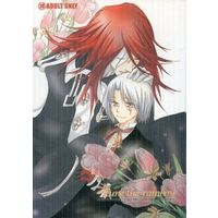 [Boys Love (Yaoi) : R18] Doujinshi - Manga&Novel - D.Gray-man / Cross Marian x Allen Walker (tune the rainbow) / root666