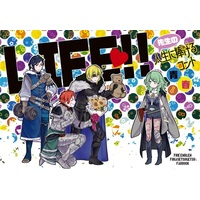 Doujinshi - Fire Emblem: Three Houses / Dimitri & Byleth (Female) & Felix & Sylvain (LIFE!!) / らいげきたい