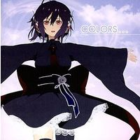 Doujin Music - COLORS... / White Flame / White Flame