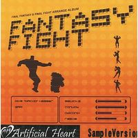Doujin Music - FANTASY FIGHT Sample Version / Artificial Heart / Artificial Heart