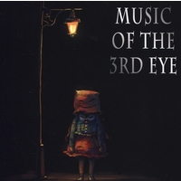 Doujin Music - MUSIC OF THE 3RD EYE / Ridil-リディル- / Ridil-リディル-