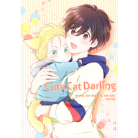 Doujinshi - BANANA FISH / Ash x Eiji (Cute Cat Darling) / Hitobankoneko