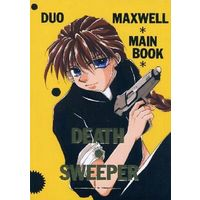 Doujinshi - Mobile Suit Gundam Wing / Duo Maxwell (DEATH SWEEPER) / 帝国倶楽部