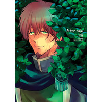 [Boys Love (Yaoi) : R18] Doujinshi - Fate/Grand Order / Achilleus x Hector (After rain) / 辰家